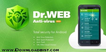 آنتی ویروس قدرتمند Dr.Web Anti-virus v7.00.3 _ آندروید