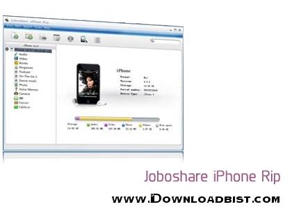 مدیریت آیفون اتصال به کامپیوتر با Joboshare iPhone Rip 3.3.0.0410
